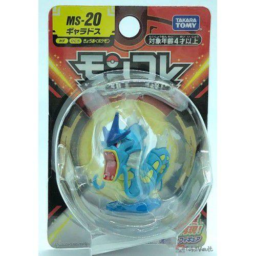Pokemon - Gyarados MS-20 - Monster Collection - Takara Tomy