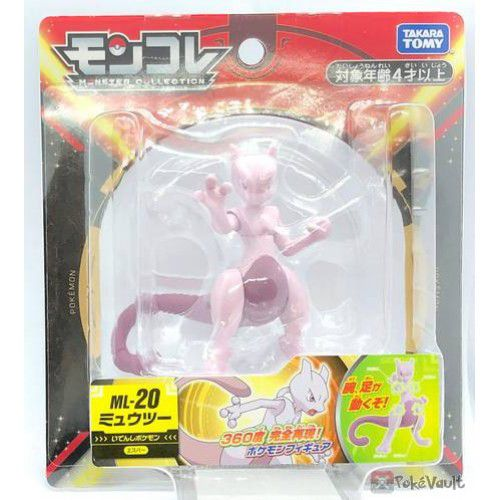 Pokemon Mewtwo Ml-20 Monster Collection Takara Tomy