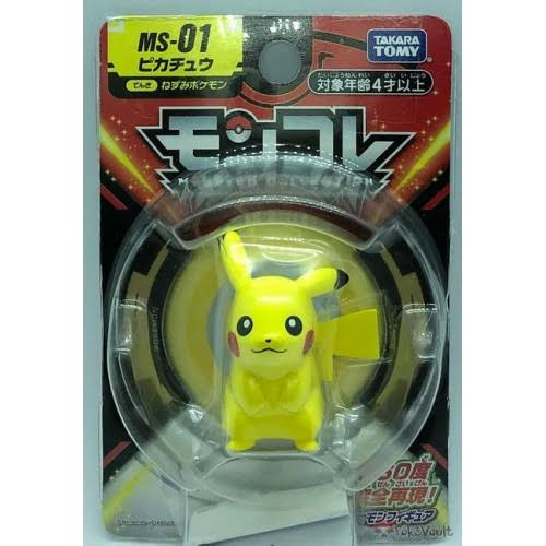 Pokemon - Pikachu MS-01 - Monster Collection - Takara Tomy