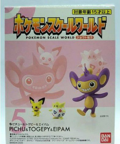 Pokemon Scale World Johto - Pichu & Togepi & Aipom - Original Bandai