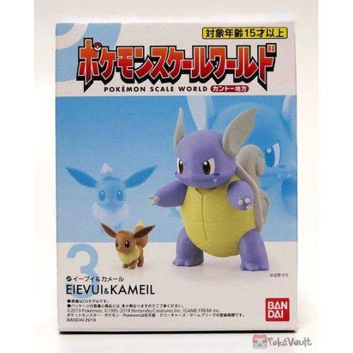 Pokemon Scale World Kanto - Wartortle e Eevee - Bandai