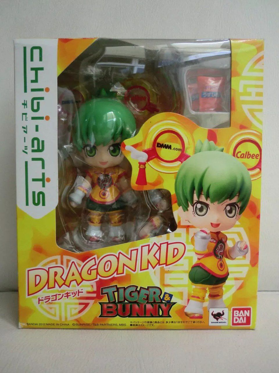 Tiger E Bunny - Figura Dragon Kid - Bandai