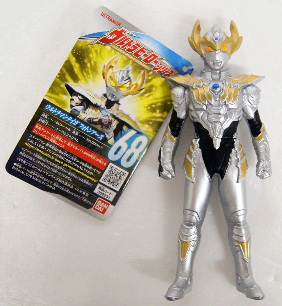 Ultraman Taiga - Photon Earth - Hero 500 Serie N.68 - Bandai
