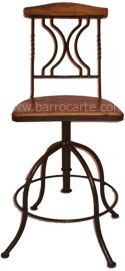 Cadeira Galocha Regulável Em Madeira E Ferro - Cód 541
