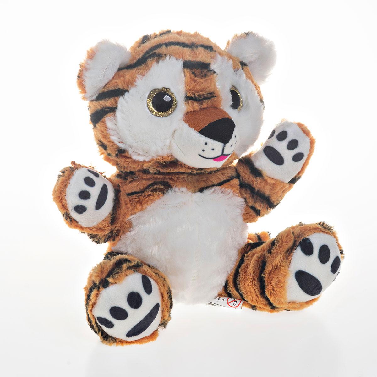 Tigre de Pelúcia Com Olhos Brilhantes 19cm Sentado