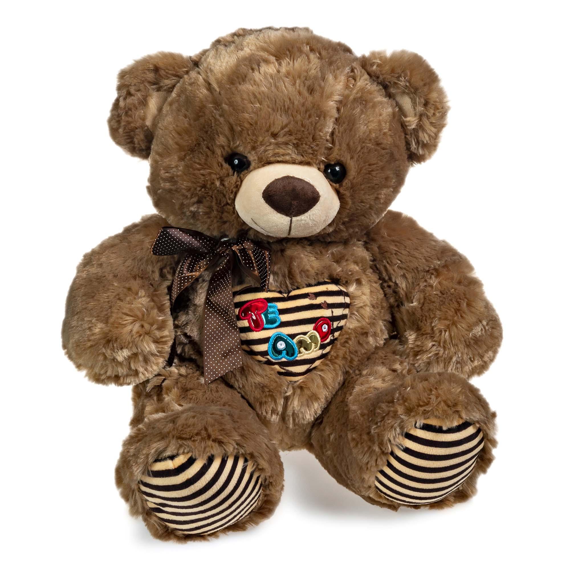 Urso de Pelúcia Marrom Coração 40cm Sentado