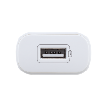 Conversor Fonte Intelbras Ac/dc Ec1 Usb Quick Branco