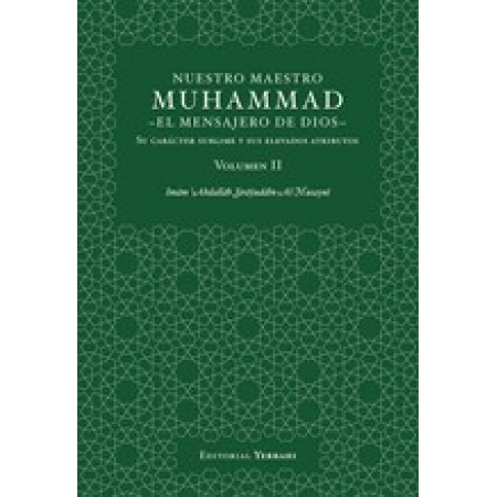 El título Nuestro Maestro Muhammad, el Mensajero de Dios - Volumen II