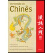 Introdução ao Chinês