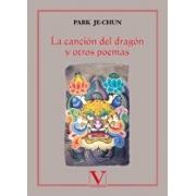 La canción del dragón y otros poemas