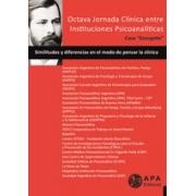 Octava Jornada clínica entre Instituciones Psicoanalíticas