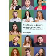 Uma Górgona na Gangorra: Denúncias e reflexões sobre a individualidade contemporânea
