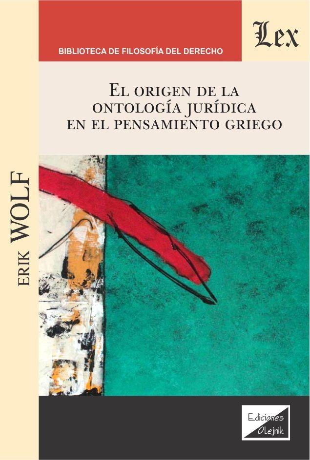 Origen de la ontología jurídica en el pensamiento griego