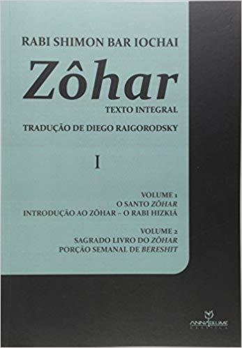 Zôhar: O Santo Zôhar - Vol.1