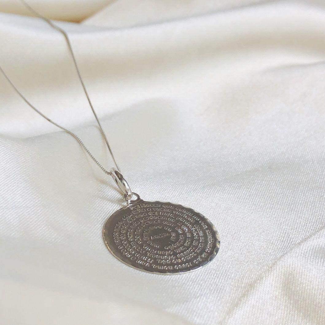 Colar Medalha de Oração do Pai Nosso Banhada em Ródio Branco