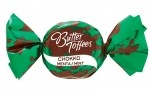 BALA BUTTER TOFFEES CHOKKO MENTA 500GR ARCOR
