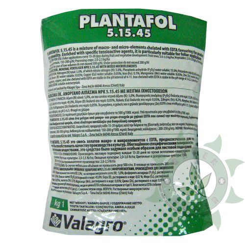 FERTILIZANTE MINERAL PLANTAFOL 5-15-45 100G