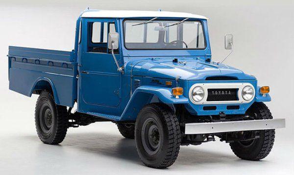 Feixe Mola Traseiro Toyota Bandeirante 1960/ 1982 - FX 8 FOLHAS