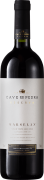 Cave de Pedra Marselan 2018 750ML