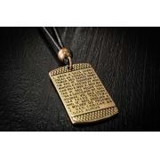 Colar 10 Mandamentos Dourado