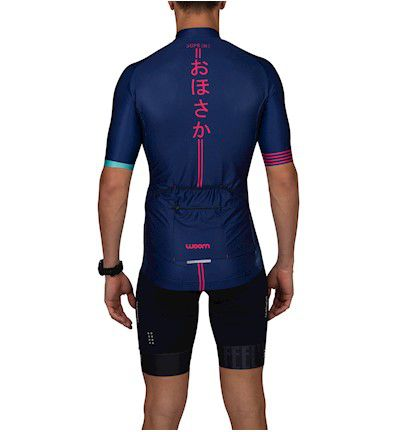 Camisa Ciclismo Woom Supreme Osaka Mtb Speed