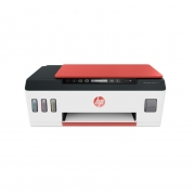 Multifuncional Tanque de Tinta Hp Smart 514
