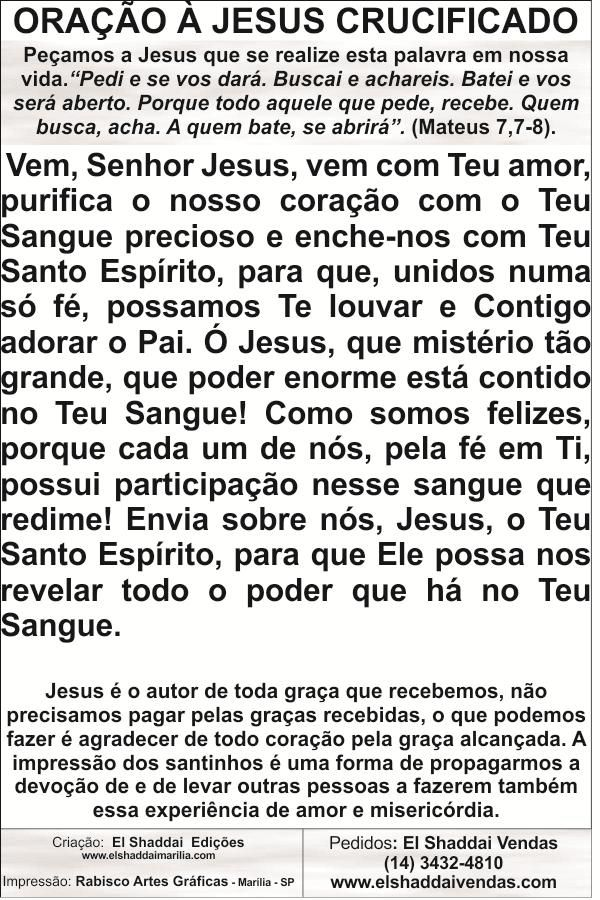 Santinhos de Jesus Crucificado - Milheiro  - Ruah Artigos Católicos