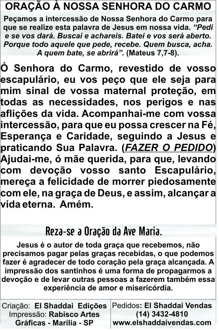 Santinhos de Nossa Senhora do Carmo - Milheiro  - Ruah Artigos Católicos