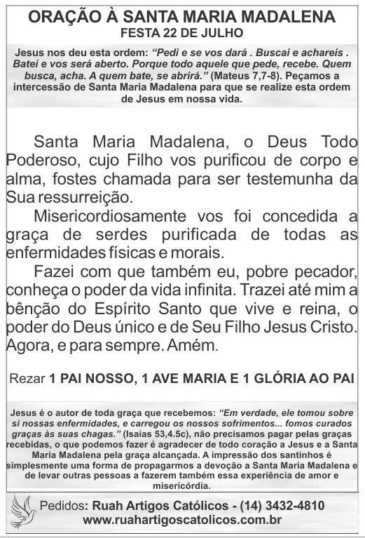 Santinhos de Santa Maria Madalena - Milheiro  - Ruah Artigos Católicos