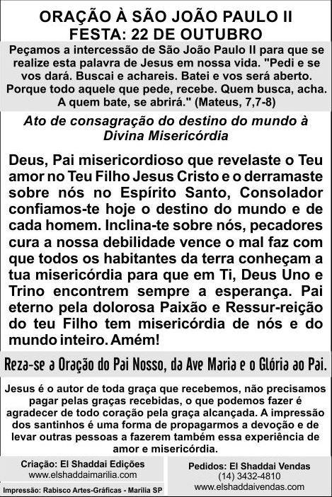 Santinhos de São João Paulo II - Milheiro  - Ruah Artigos Católicos