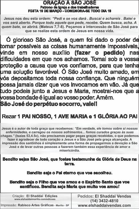Santinhos de São José - Milheiro  - Ruah Artigos Católicos