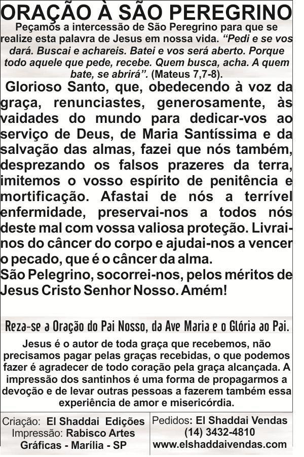 Santinhos de São Peregrino - Milheiro  - Ruah Artigos Católicos