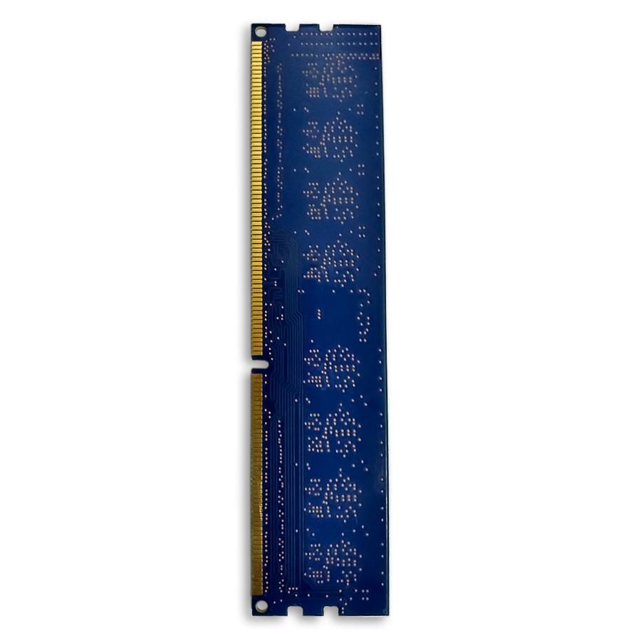 Memoria 1GB DDR3 Pc 8500 (1066Mhz)