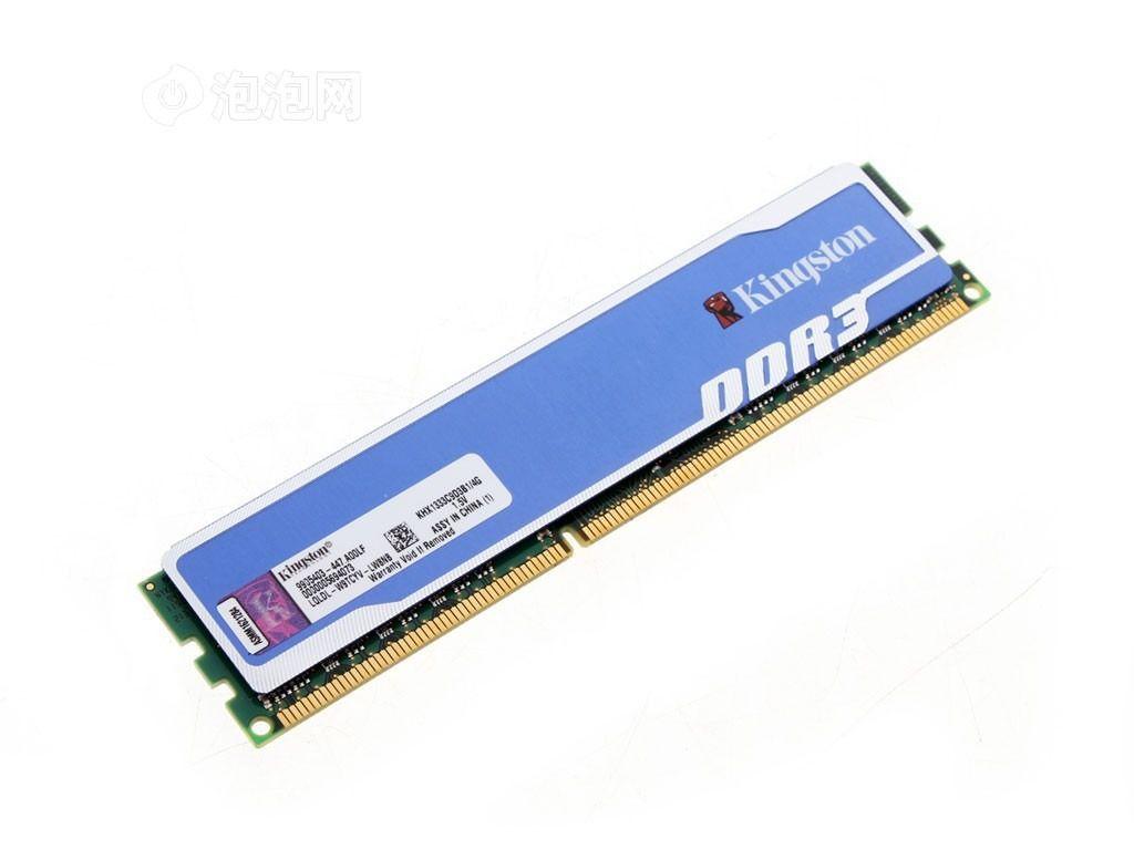 MEMORIA DDR3 2GB 1600MHZ KINGSTON HYPER PC 12800