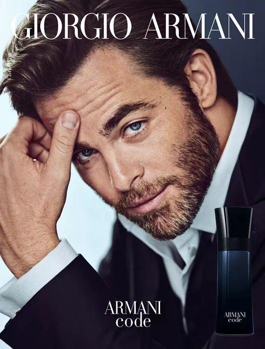 Perfume Armani Code Giorgio Armani - Perfume Masculino - EDT  75ml