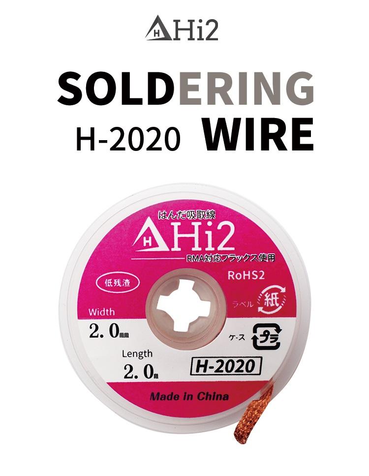 Hi2 H-2020 Malha Fita Dessoldadora 2.0mm X 2.0m 100% Original