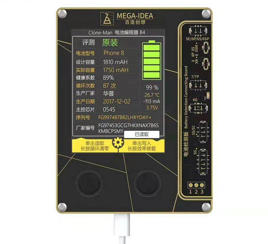 Qianli Mega-idea Clone-Man Programador de bateria para iPhone 5S - XS MAX