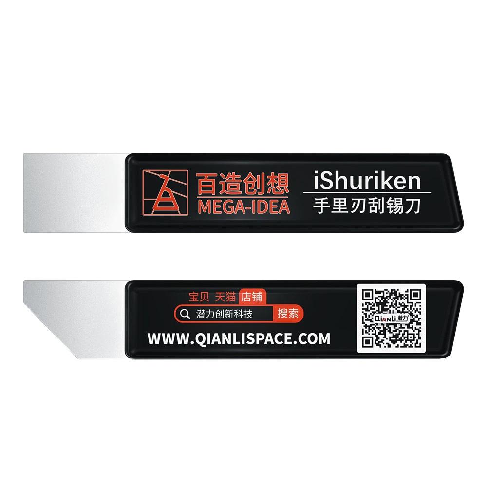 Qianli Mega-idea iShuriken Raspador de lata de reballing BGA plano ou inclinado T0.2mm