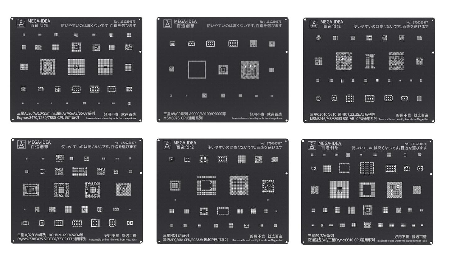 Qianli Mega-idea Reballing black stencils/ estênceis pretos para várias séries da Samsung