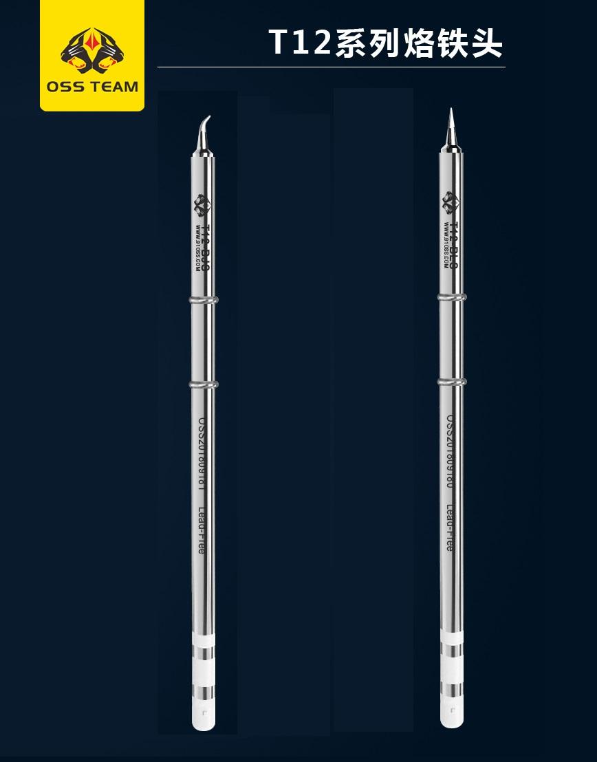 SÉRIE T12 PONTAS DE FERRO DE SOLDA T12-BJS (Curva) / T12-BLS (Reta) OSS TEAM para Quicko T12 e BAKON 950D