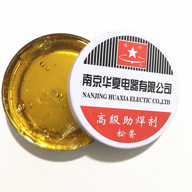 Silver Star (Yinxing) fluxo resina resina de alta pureza pasta de solda fumaça pequena pureza alta fácil de usar -40g