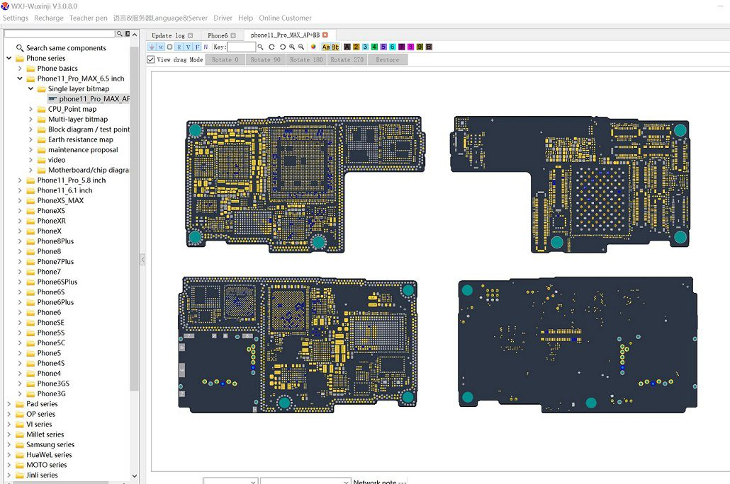 Wuxinji WXJ Phone Service Platform (1 ano) V3.1.1 Software