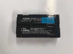 Bateria de Lithium BDC 46B para DL-500