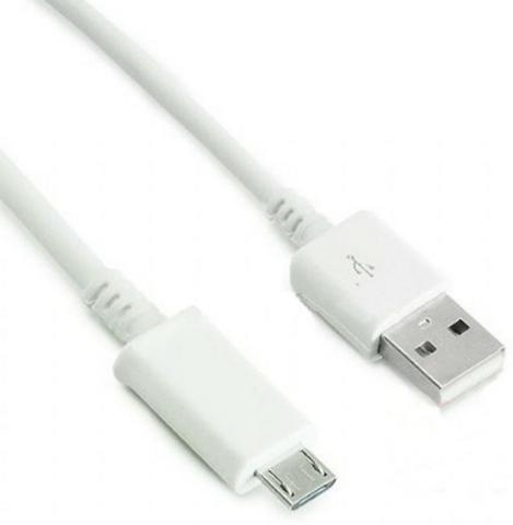 Cabo USB Para Celular 85 CM