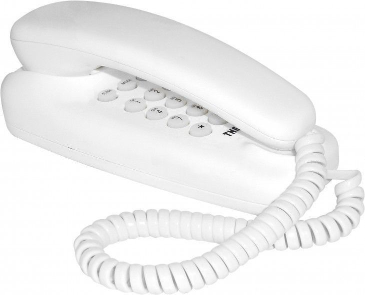 Interfone Para Parede Laguna (Branco)