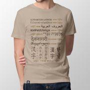 20ae0f594 Camiseta Sistemas de Escrita - Masculino