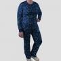 Pijama Manga Longa Sistema Solar Minimalista Calça Estampada