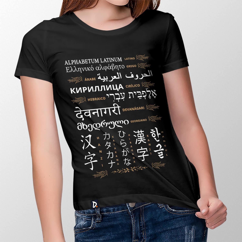 Camiseta Sistemas de Escrita - Feminino