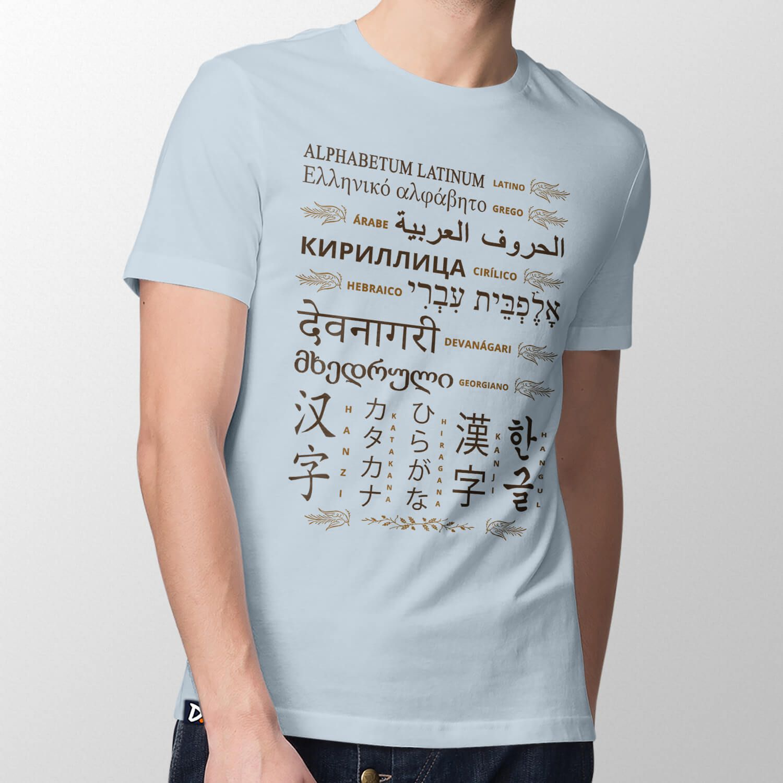 Camiseta Sistemas de Escrita - Masculino