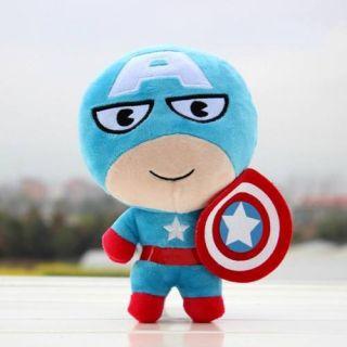 Brinquedo De Pelúcia Capitão América Filme Vingadores